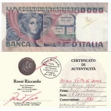 50000 lire volto di donna 23 Ottobre 1978 certified spl