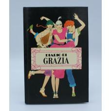 GRAZIA DIARY NEW 1977 IMMACULATE