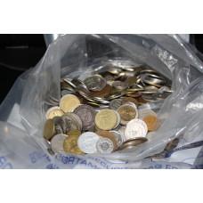Worldwide coins 500 grams