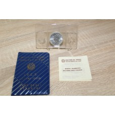 Silver coin 500 lire 1985  commemorative celebrating year of the Etruscans