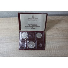 Silver coin 500 200 e 100  lire 1988  commemorative celebrating IX centenary  of the foundation University  of Bologna